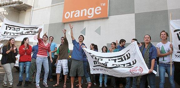 הפגנה נגד הפיטורים בחברת פרטנר  / צלם: רוני שיצר